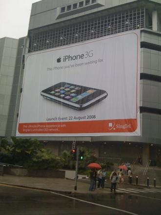 ป้ายโฆษณาหน้าตึก Singtel ว่า iPhone 3G มาแว๊ววว!!