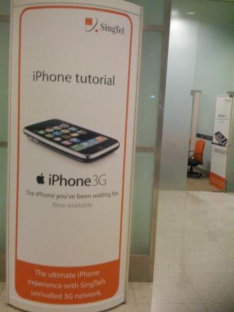 ตรงส่วนนี้จะมีห้�งเล็กๆ ประมาณ 5-6 ห้�งให้เราเข้าไปนั่งคุยกับเซียน iPhone